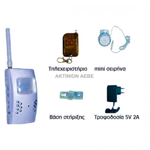 ΣΥΝΑΓΕΡΜΟΣ ΜΕ ΕΓΧΡΩΜΗ ΑΣΥΡΜΑΤΗ ΚΑΜΕΡΑ GSM   MGSM-838