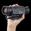 NIGHT VISION 5x40 DENVER NVI-450