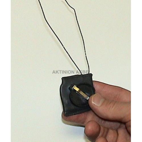 Υπηρεσία ελέγχου για την ύπαρξη συσκευών παρακολούθησης