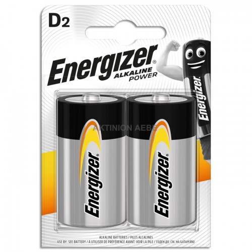 ENERGIZER ALKALINE POWER D LR20 σε blister 2 τεμαχίων