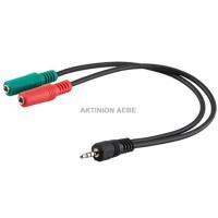 Αντάπτορας ήχου 0,3m για τη σύνδεση headset (για PC) με δύο βύσματα 3,5mm σε smartphone ή tablet 50467