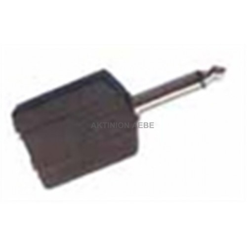 Adaptor 3.5mm/2 x 6.3mm Μono AA-040