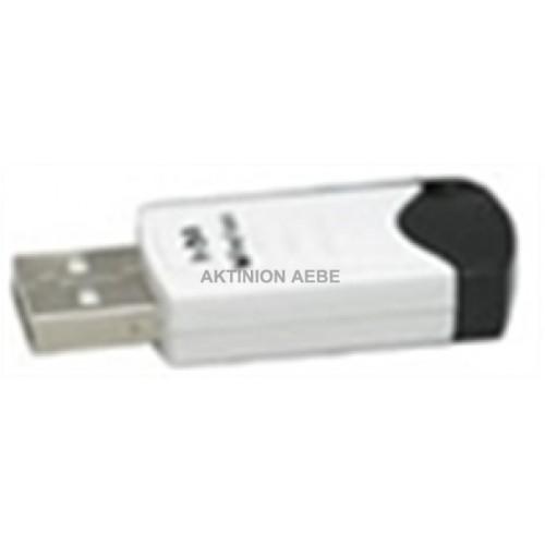 SPU-ID1 ADAPTOR ΙNFRARED USB ΓΙΑ ΥΠΟΛΟΓΙΣΤΗ