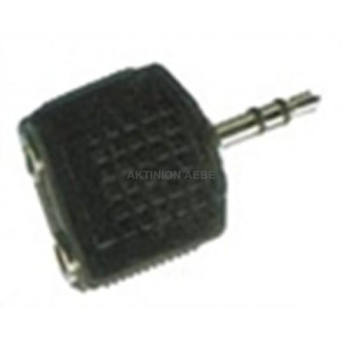 Adaptor 3,5st/2x3,5st AA-042