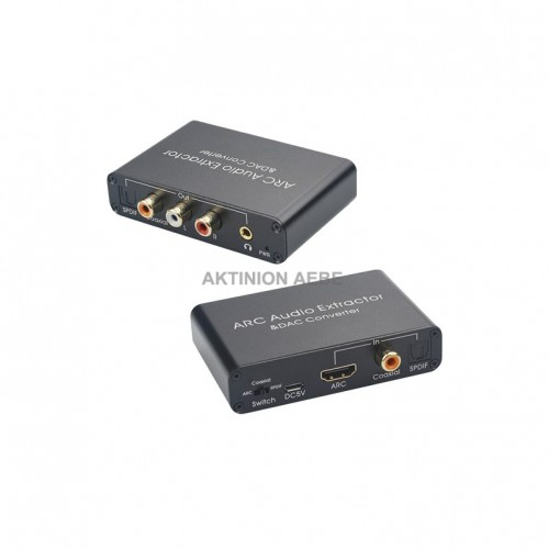 ΜΕΤΑΤΡΟΠΕΑΣ  HDMI ARC AUDIO EXTRACTOR